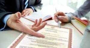 Важность лицензирования медицинской деятельности