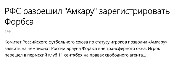 <p>Фото: sputnik.ru</p>