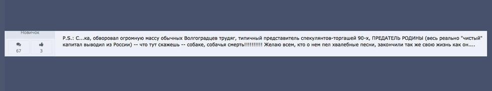 "<p>© <a href=""https://www.forum-volgograd.ru/threads/95138/"" target=""_blank"">forum-volgograd.ru</a></p>"